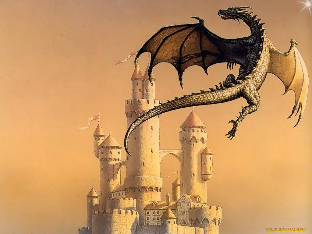 картинка дракон над замком готовят чучела